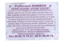 Haribou-1