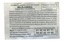 Djibril-2