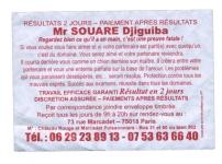 Souare_1