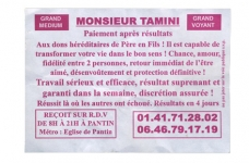 Tamini